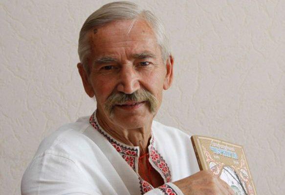 Ткач Михайло Михайлович