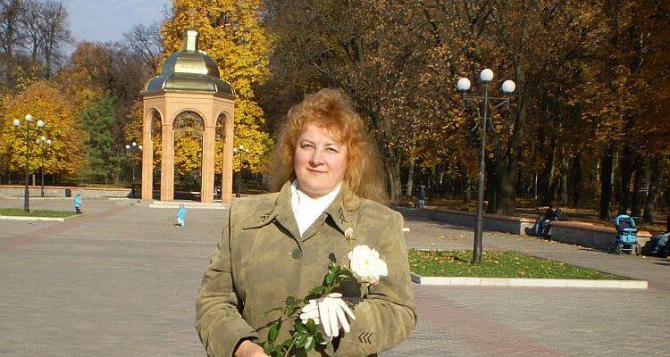 Людмила Ромен в Ромнах