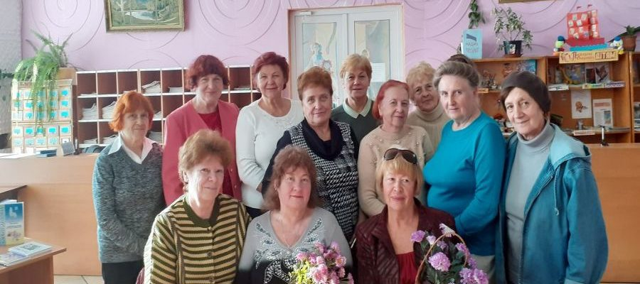 Жіночий клуб «Діалог»