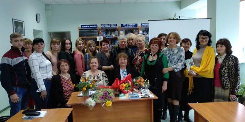 Роменська бібліотека ім. Бориса Антоненка-Давидовича