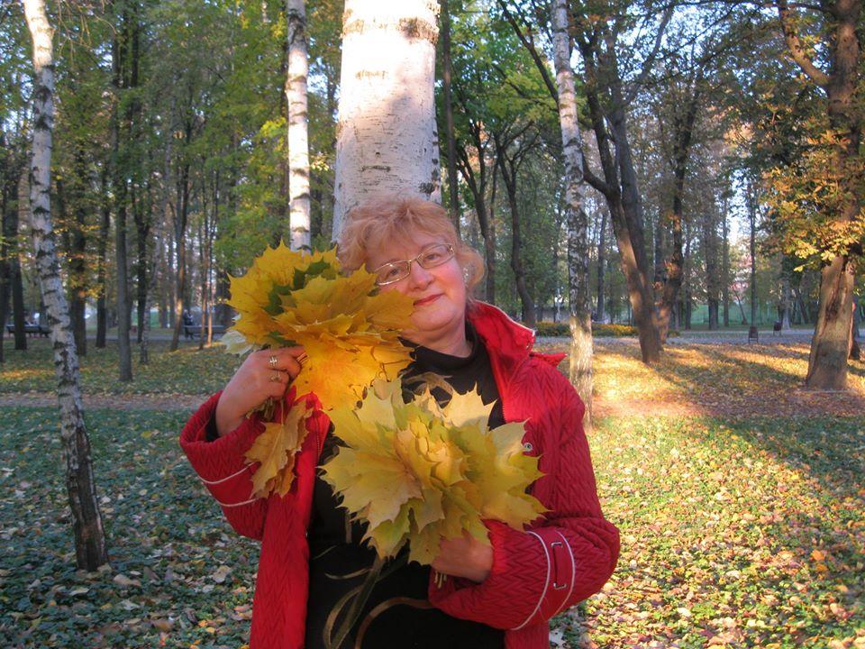 Роменська осінь