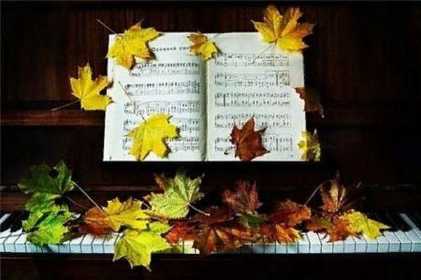 Осені пюпітр