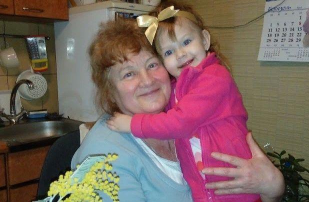 Людмила Ромен з онукою
