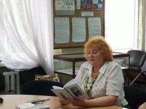 Скрипка Сонця звучить в бібліотеці