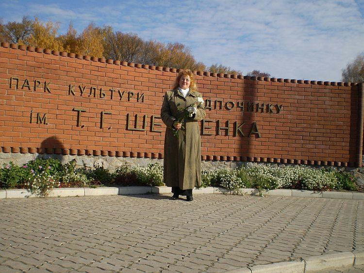 shevchenkiniana-4