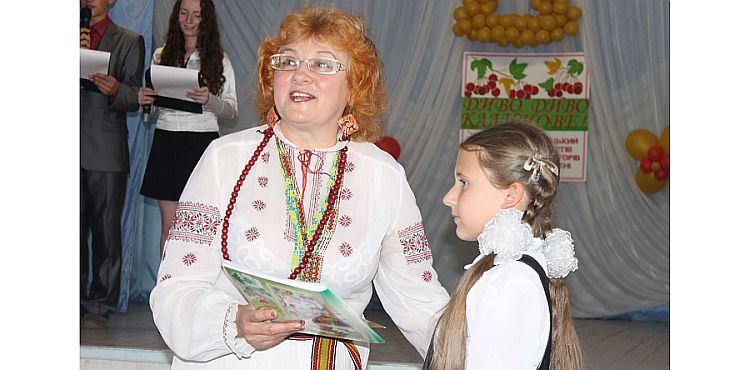 Людмила Ромен. Диво, диво калинове.