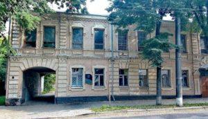 Будинок, де жив Олександр Олесь